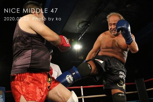 THE FIGHT SLIDE SHOW